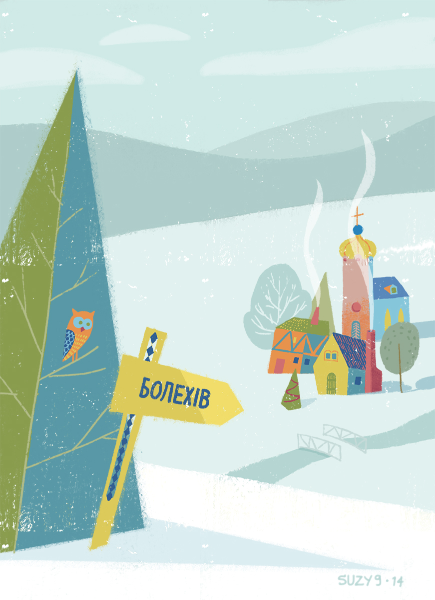 Christmas in Bolekhiv