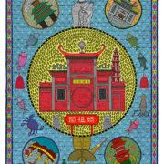 Macau Mandala/ Templo de A-Ma